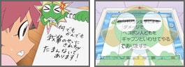 [Keroro Gunso] สิบโทเคโรโระ ปี 5 พากย์ไทย ตอนที่ 222 - 229 229a