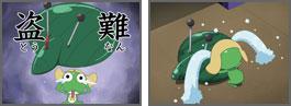 [Keroro Gunso] สิบโทเคโรโระ ปี 5 พากย์ไทย ตอนที่ 230 - 237 232a